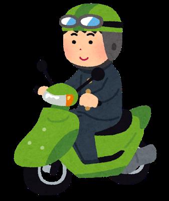 bike_scooter_school