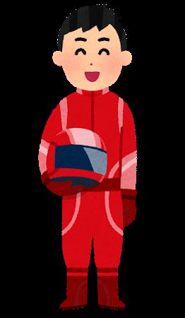 job_racer_man