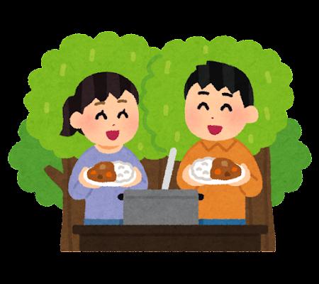 yagai_kyoushitsu_casual_curry_cooking