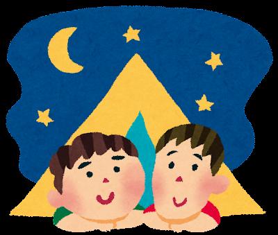 camp_friends