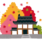 kouyou_temple (1)