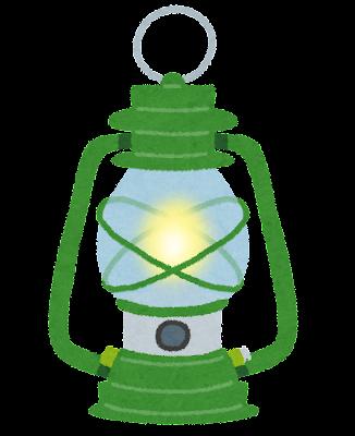 lantern (1)