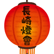 nagasaki_rantan_lantern (1)