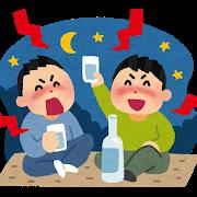 yoru_enkai_souon
