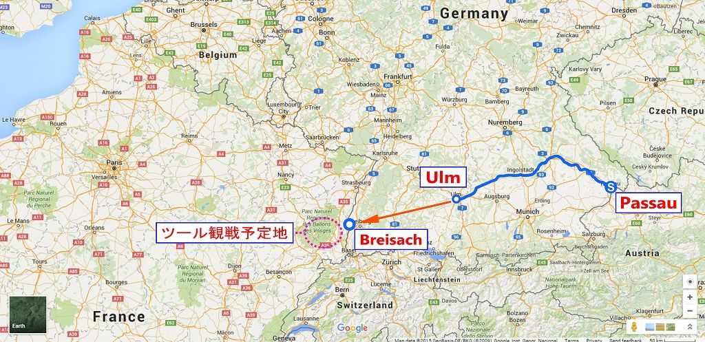 Ulm → Breisach列車移動 : 道の...