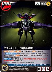 U-036_black