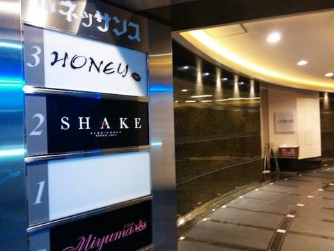 【社会】ぼったくり最多 歌舞伎町の店の従業員を逮捕