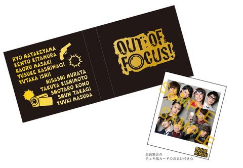 【OOF】グッズサンプル-2