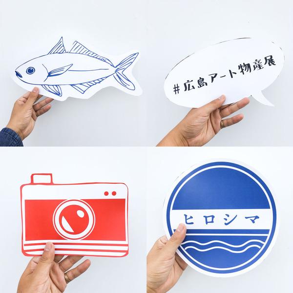 フォトスポット_photospot_瀬戸内海