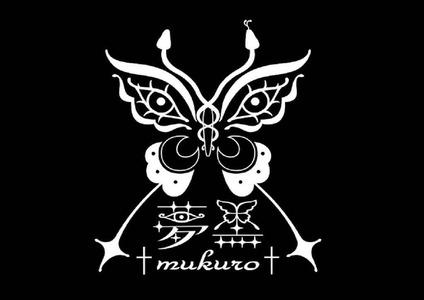 夢黒_mukuro_胡蝶