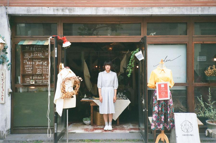 OutriggerLab_渡邉羊野洋服店_TotalBodyCare-NAITO