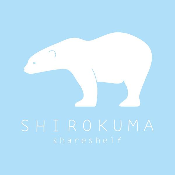 shirokumashareshelf_本_物々交換_読書