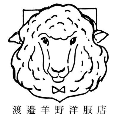 渡邉羊野洋服店_古着_映画_衣装