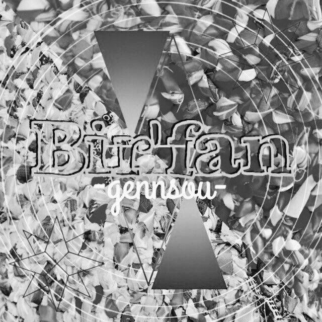 Bir'fan_ビルファン_民族衣装_ファッション