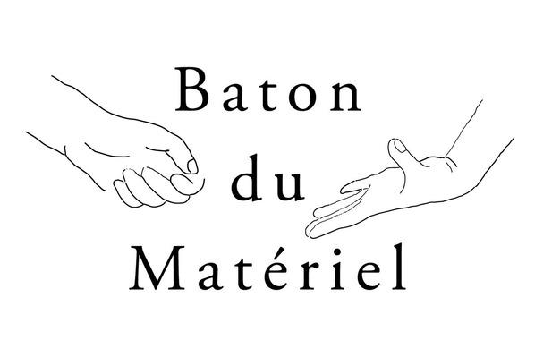 BatonduMatériel_バトンドマテリエル_素材_資材_マテリアル