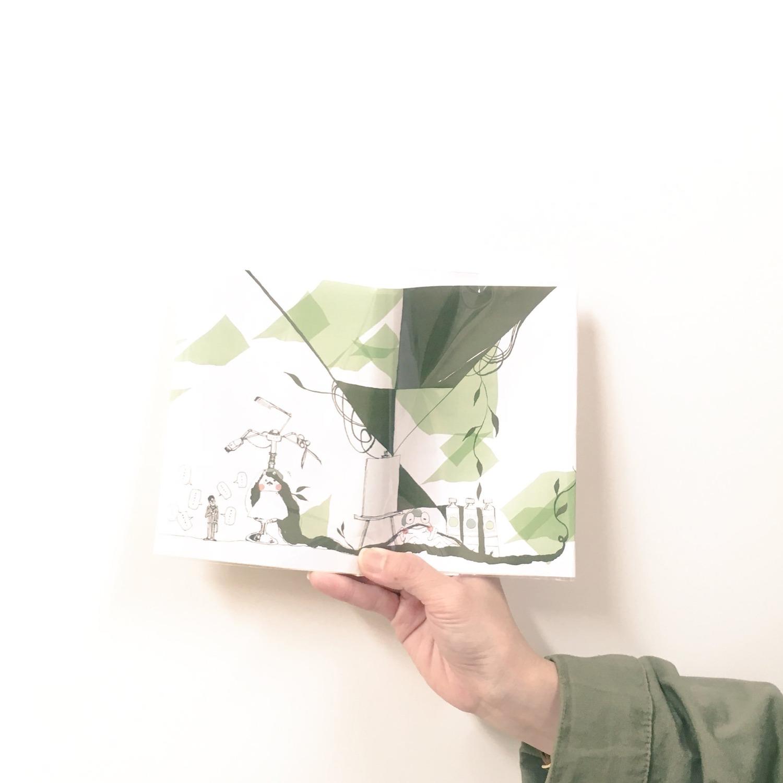 カエルカバン_kaelkaban_本と遊ぶブックカバー・しおり展