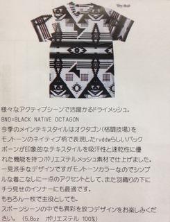 【REVERSAL リバーサル】2016夏秋 九州限定 先行予約