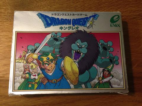 ドラゴンクエストカードゲーム キングレオ - Dragon Quest : King Leo