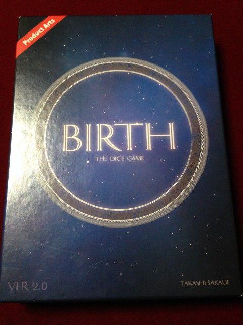 バース - BIRTH
