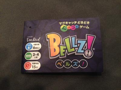ベルズ - Bellz!