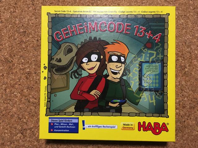 秘密コード 13+4 - Geheimcode 13+4