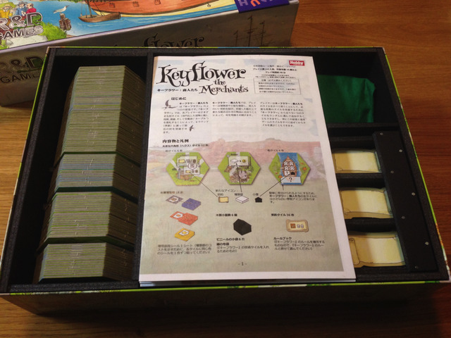 keyflower-create-box_01