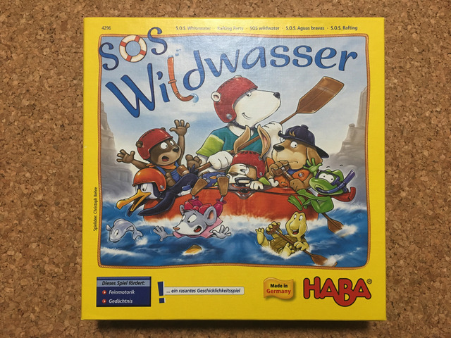 SOS急流下り - SOS Wildwasser