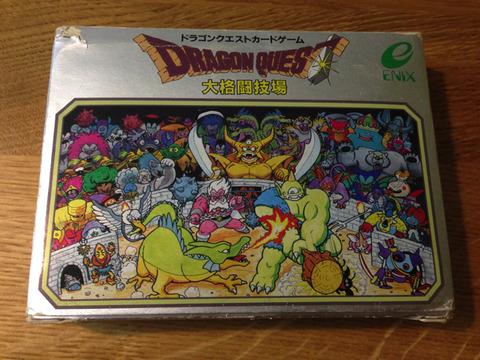 ドラゴンクエストカードゲーム 大格闘技場 - Dragon Quest : The Grand Colosseum