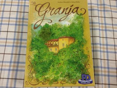 ラ・グランハ - La Granja