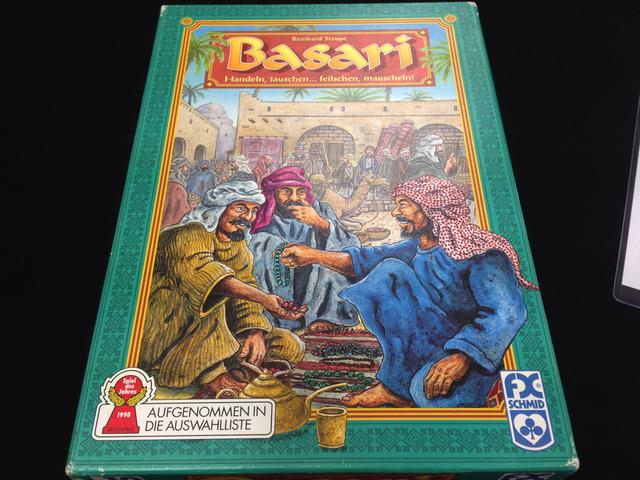 バザリ - Basari