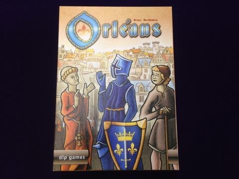 オルレアン - Orléans