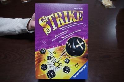 ストライク - Strike