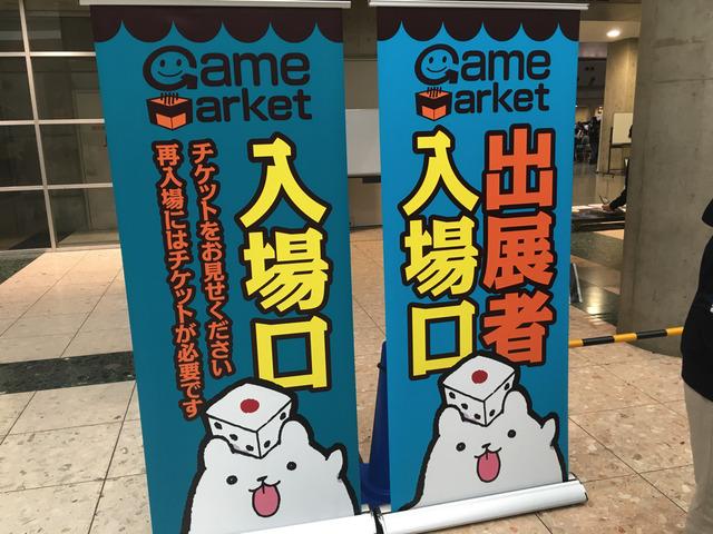 ゲームマーケット2017春に参加しました。2017/05/14