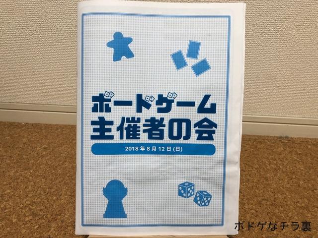 th_2018-09-01 15.51.35