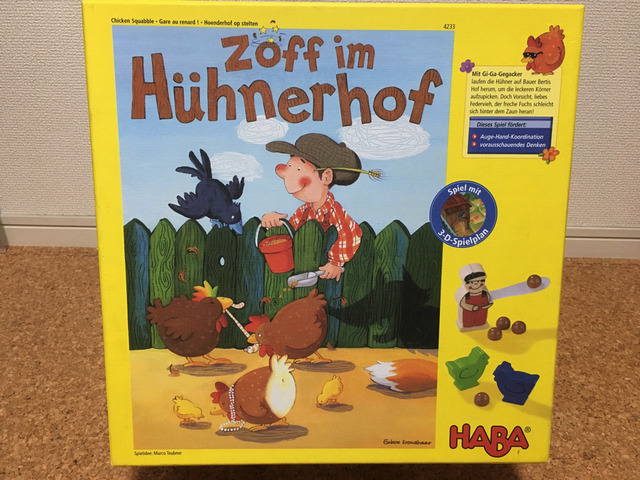 ニワトリ小屋騒動 - Zoff im Hühnerhof