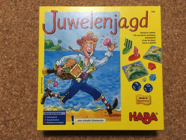 宝石ハンター - Juwelenjagd