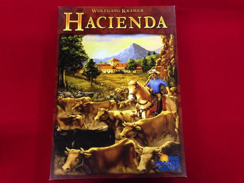 ハチエンダ - Hacienda