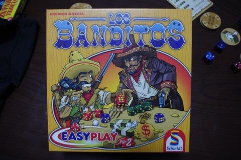 ロス バンディット - Los Banditos