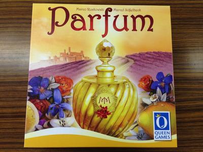 パフィューム - Parfum