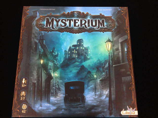 ミステリウム - Mysterium