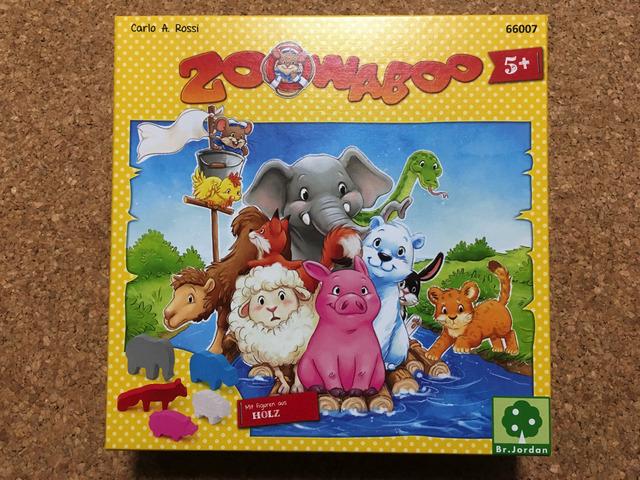 いかだ動物園 - Zoowaboo