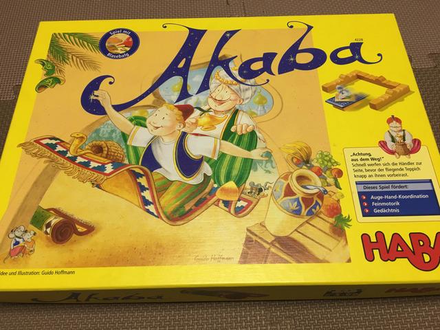 アカバ - Akaba