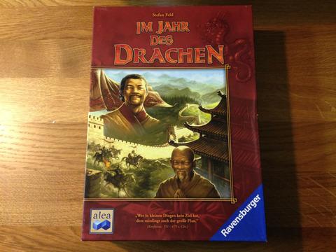 ドラゴンイヤー - Im Jahr des Drachen