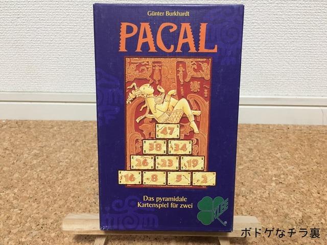 パカル - Pacal