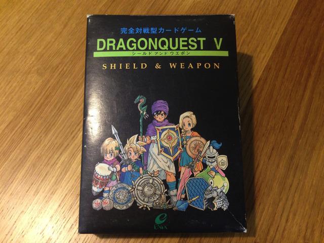 ドラゴンクエストカードゲーム シールド アンド ウエポン - Dragon Quest V:Shield & Weapon
