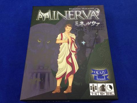 ミネルヴァ - Minerva