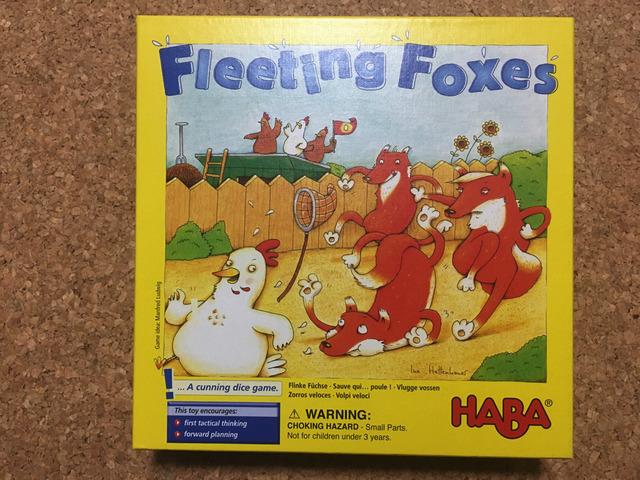 はやあし子ギツネ - Fleeting Foxes