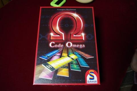 コードΩ - Code Omega