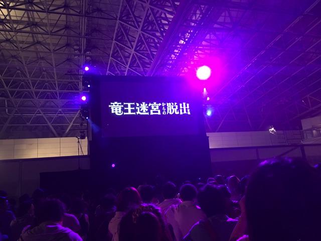 20160514_dq08
