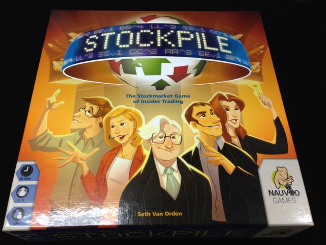 ストックパイル - Stockpile